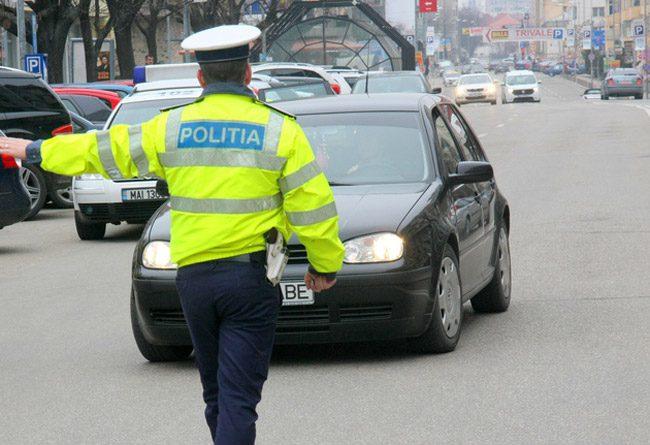 politia control