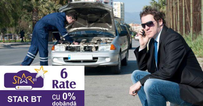 edo garage rate