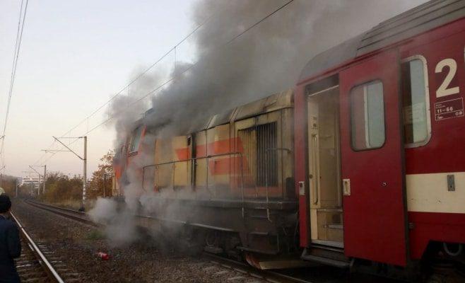 tren foc
