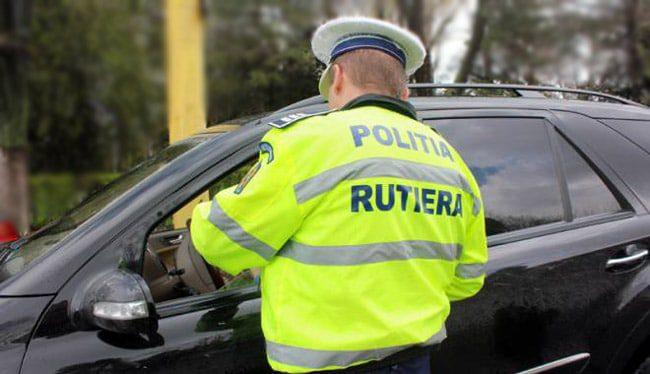 politia control 2